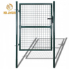 Single Metal Garden Gate With Safety Lock Protect